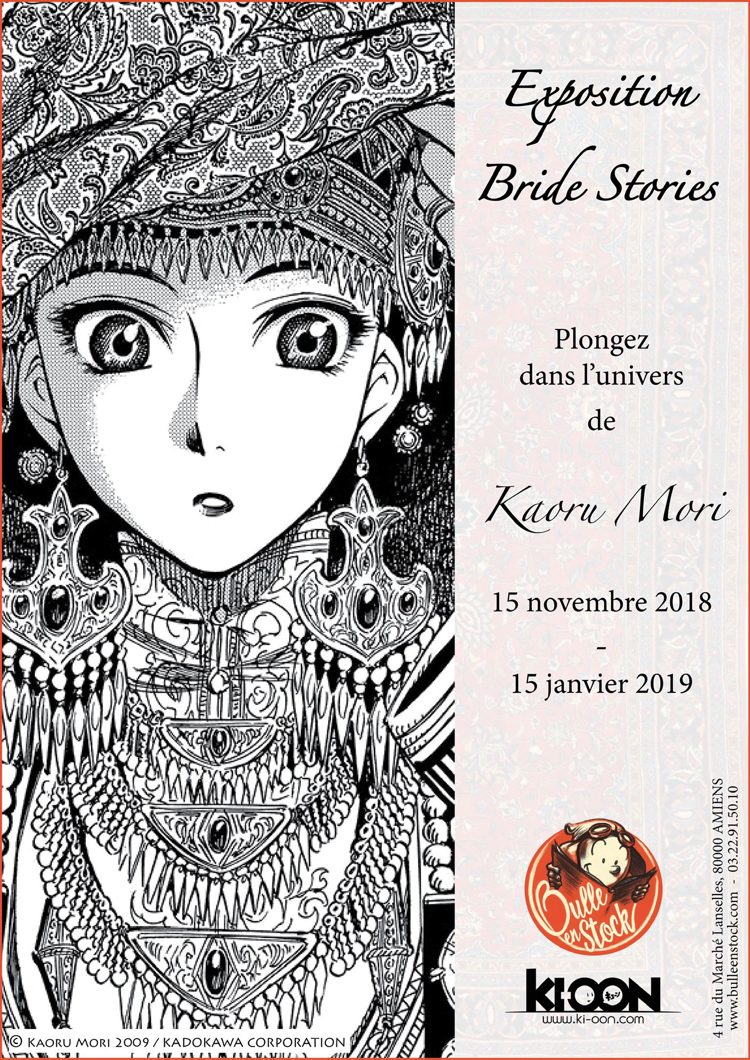 expo-bride-stories-amiens.jpeg
