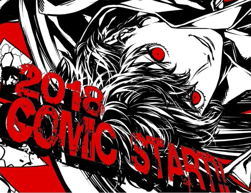 persona-5-manga-rokuro-saito-annonce.jpg