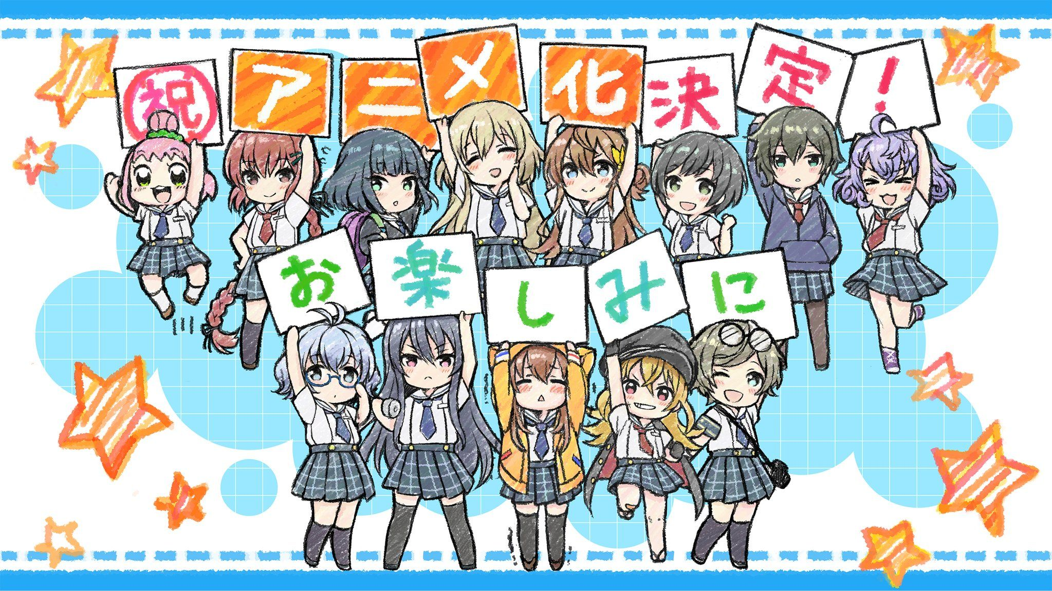 hachigatsu-no-cinderella-nine-anime-celebration.jpg