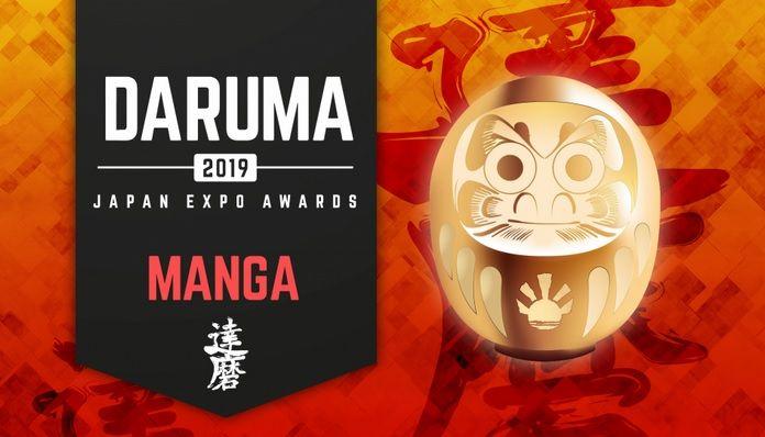 japan-expo-awards-2019.jpg