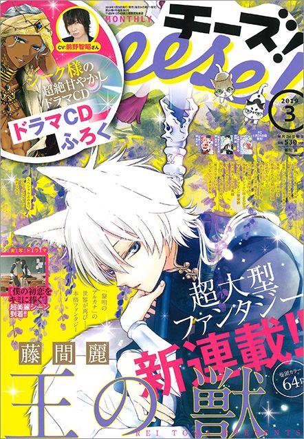 kogetsu-no-yume-mag-cover.jpg