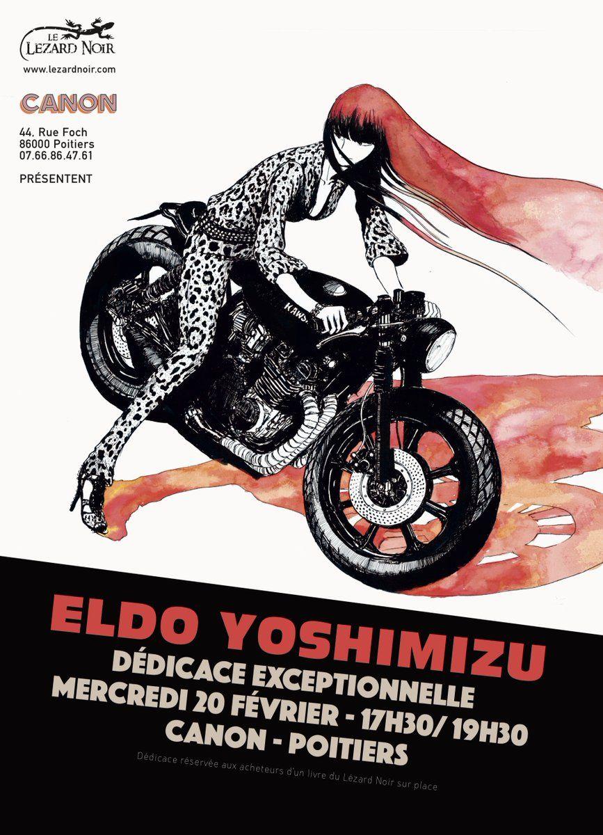 eldo-yoshimizu-poitiers-20-f_vrier.jpg
