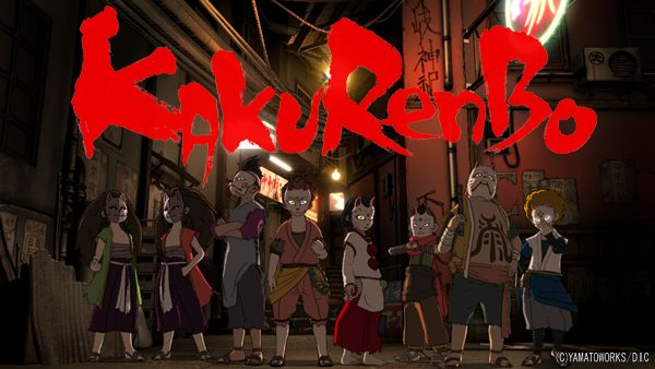kakurenbo-anime.jpg