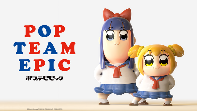 pop-team-epic-annonce-inedit.png
