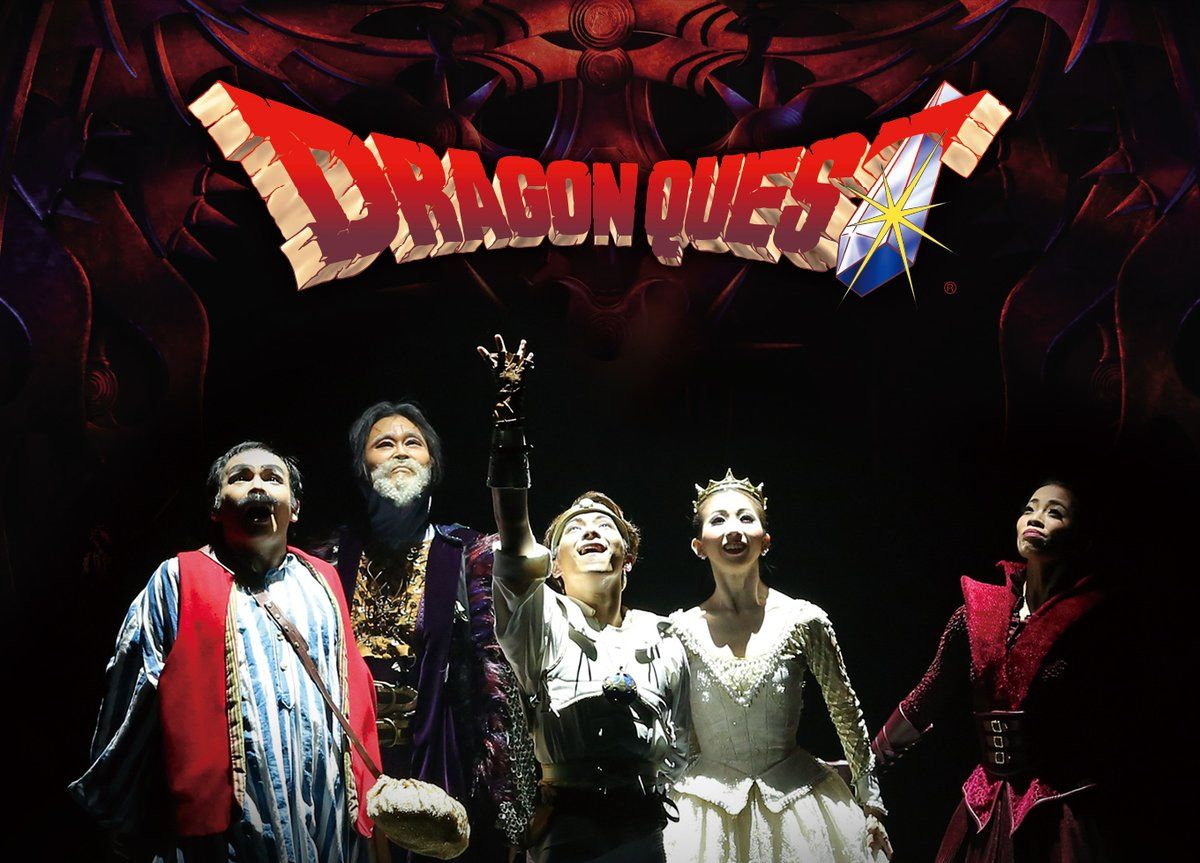 ballet-dragon-quest.jpg