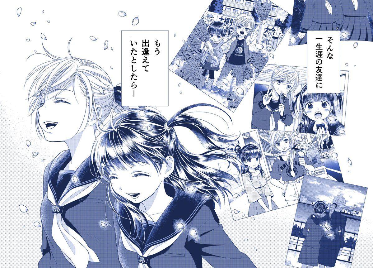 daishinyu-page.jpg