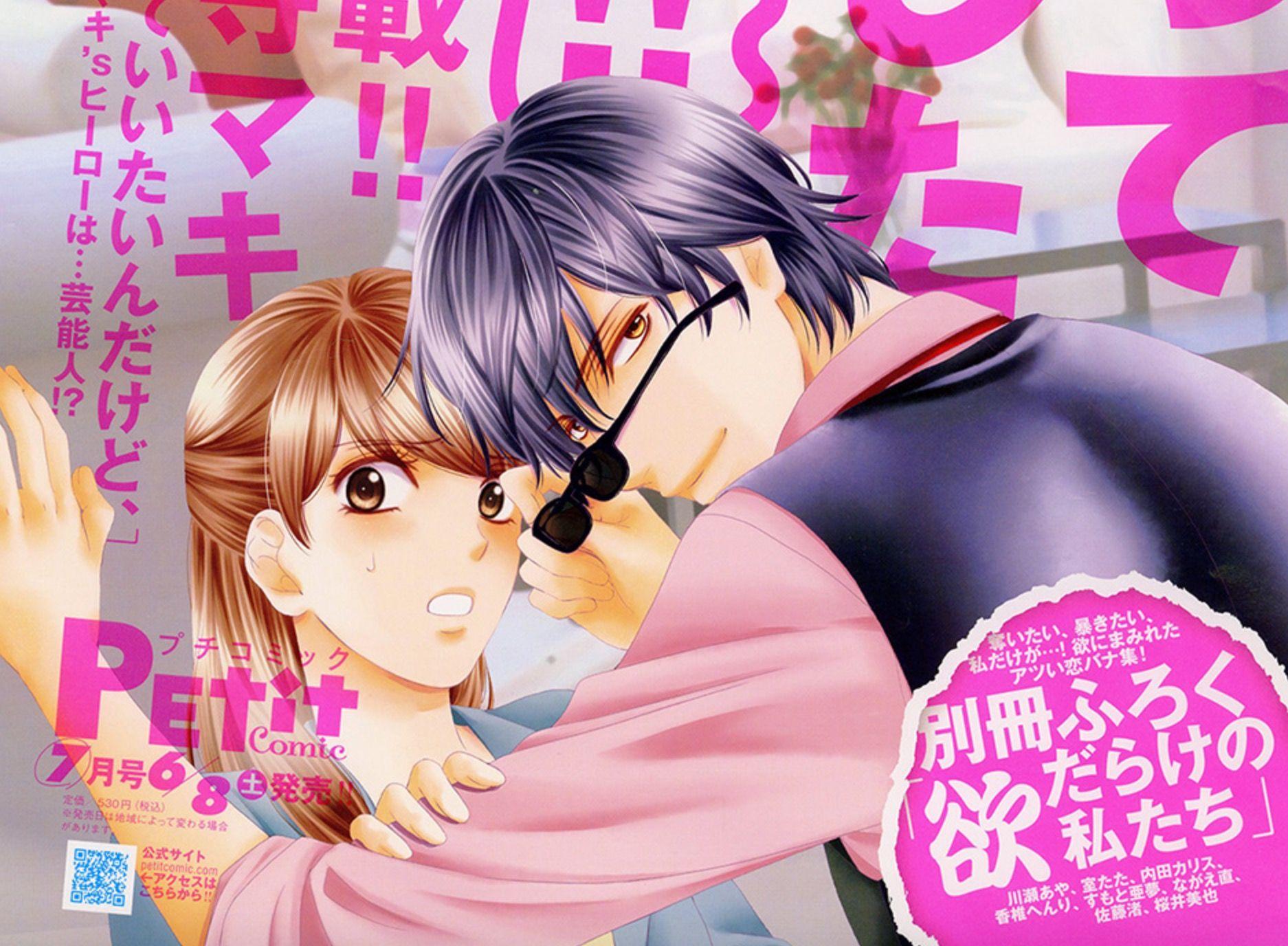 Une nouvelle série pour Maki Enjôji, 06 Juin 2019 - Manga news