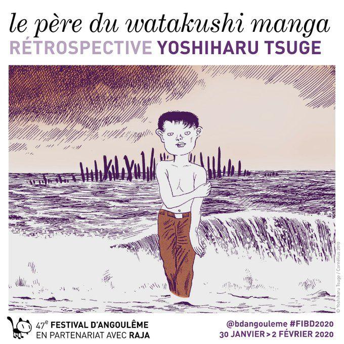expo-yoshiharu-tsuge-angouleme.jpg