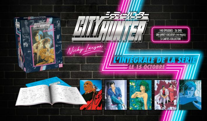 City Hunter édition intégrale collector