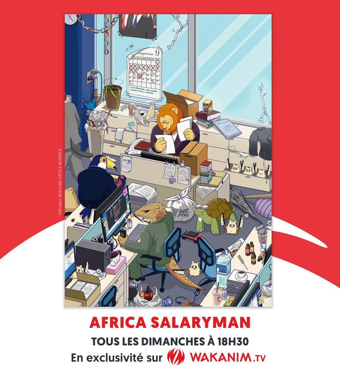 africa-salaryman-annonce-wakanim.jpg