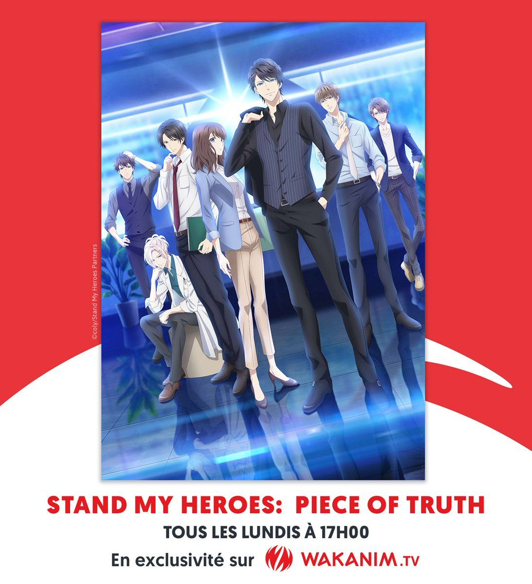 stand-my-heroes-annonce-wakanim.jpg