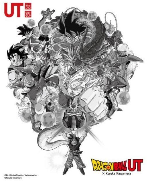 kosuke-kawamura-uniqlo-dragon-ball.jpg
