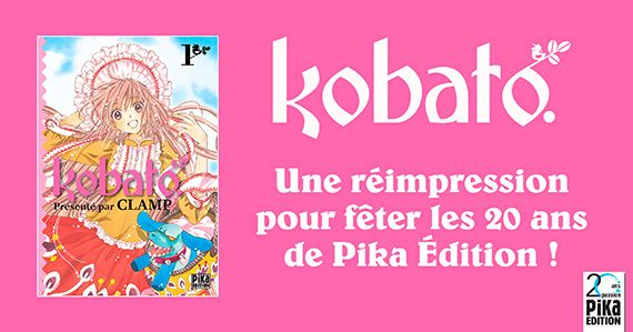 reimpression-kobato-pika-20-ans-2020.jpg