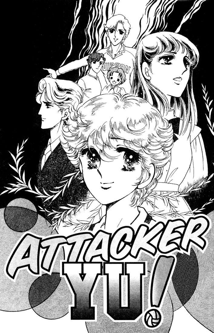 attacker-you-illust-1.jpg
