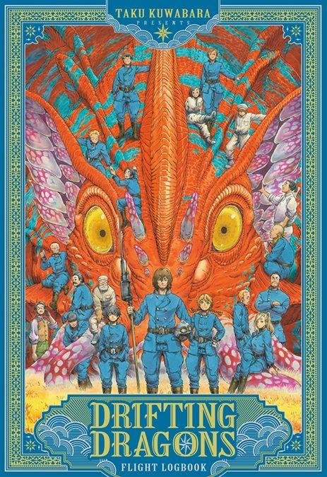 kutei-dragons-artbook-jp.jpg