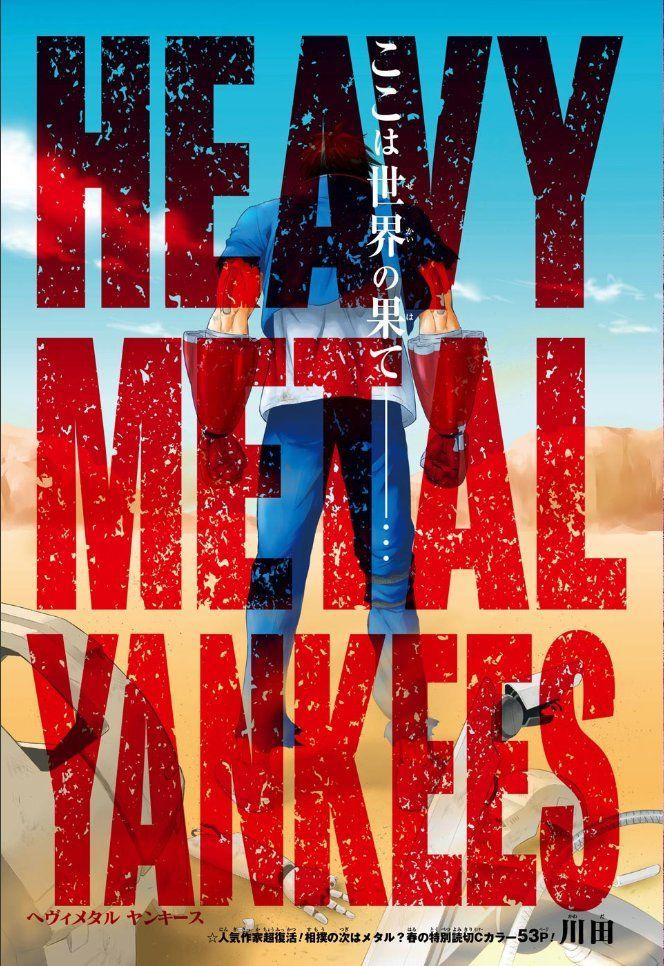 Heavy-Metal-Yankees-color.jpg