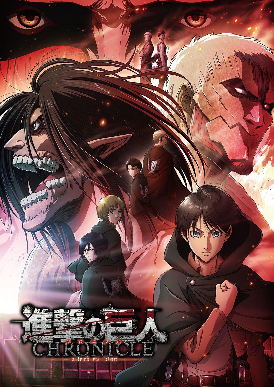 Shingeki-no-Kyojin-Chronicle-anime-visual.jpg