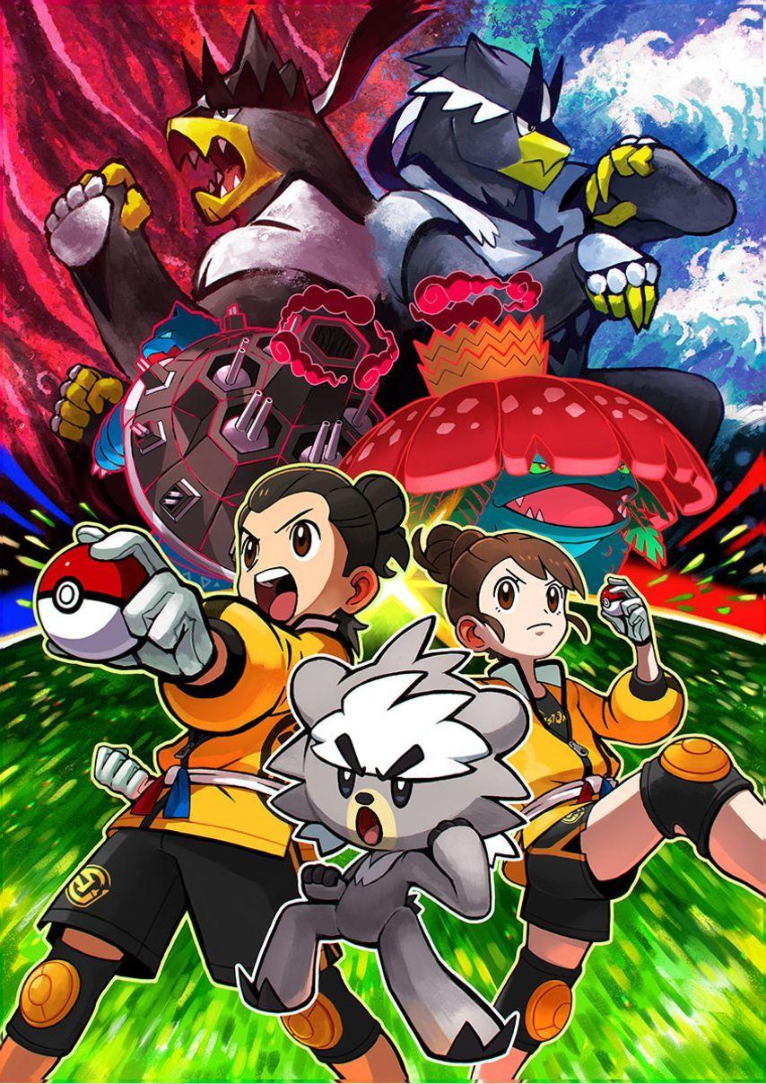 Pokemon-Isolarmure-artwork.jpg