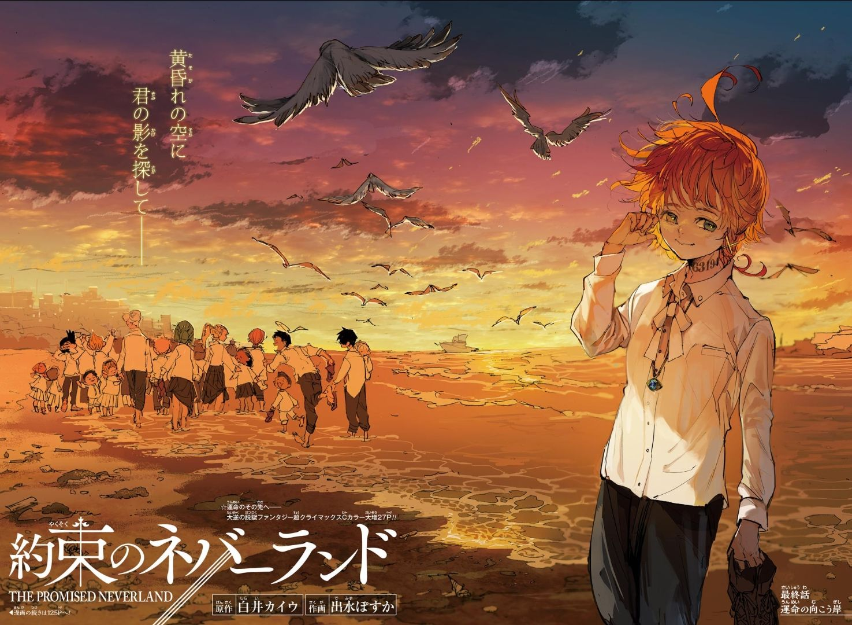 C'est fini pour The Promised Neverland, mais de nouvelles publications et  une exposition sont annoncées, 15 Juin 2020 - Manga news