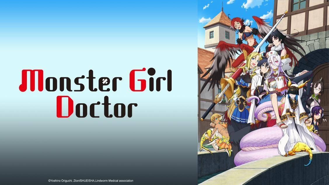Monster_Girl_Doctor_anime.jpg