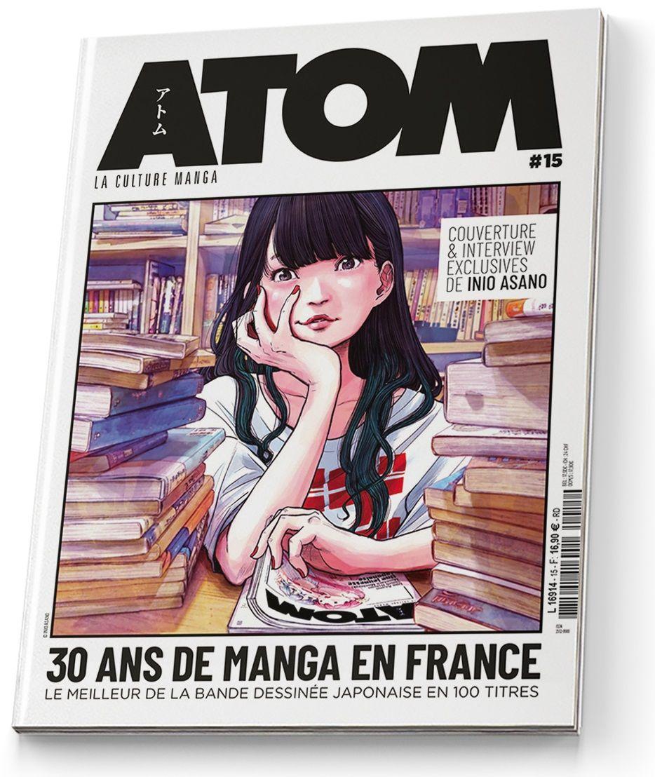 Atom-15-financement.jpg