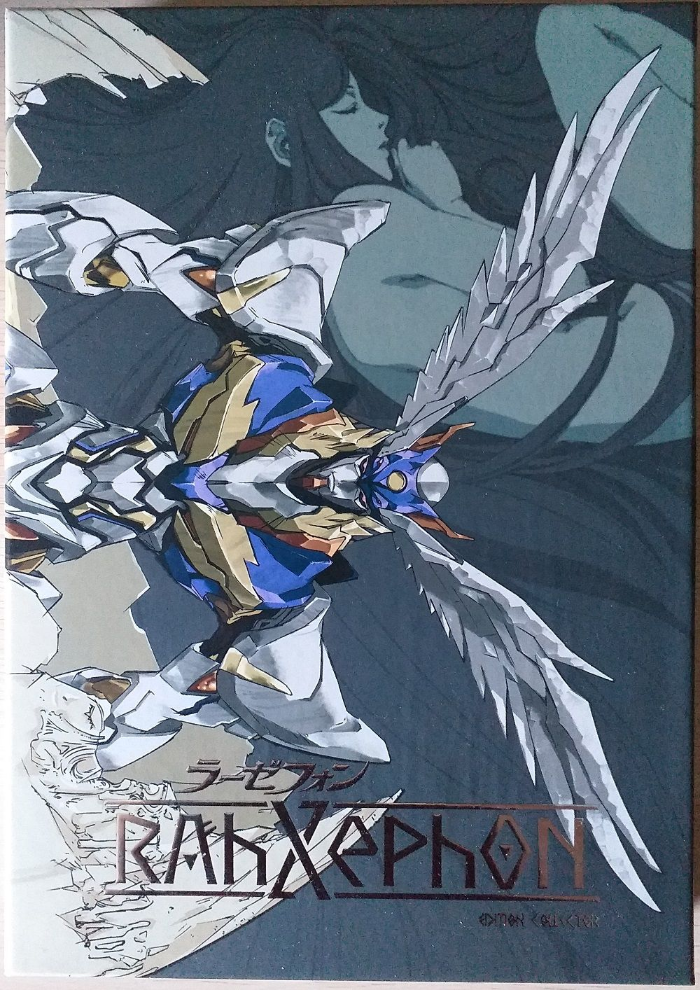 RahXephon-collector-unboxing-1.jpg