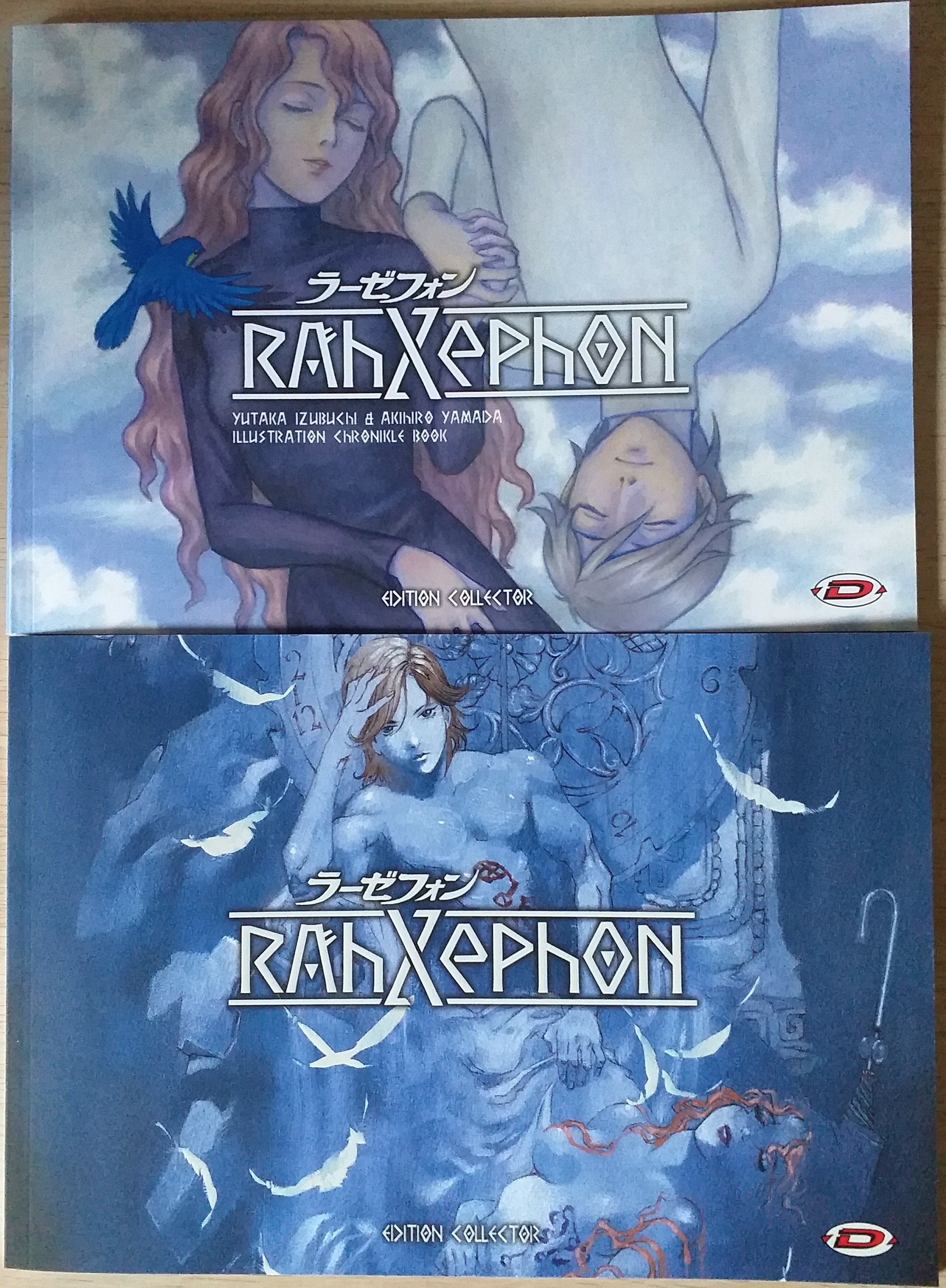 RahXephon-collector-unboxing-3.jpg