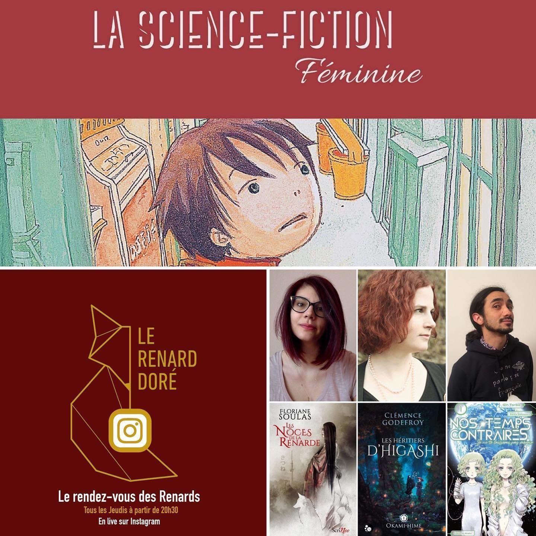 Akata-conference-science-fiction-feminine.jpg