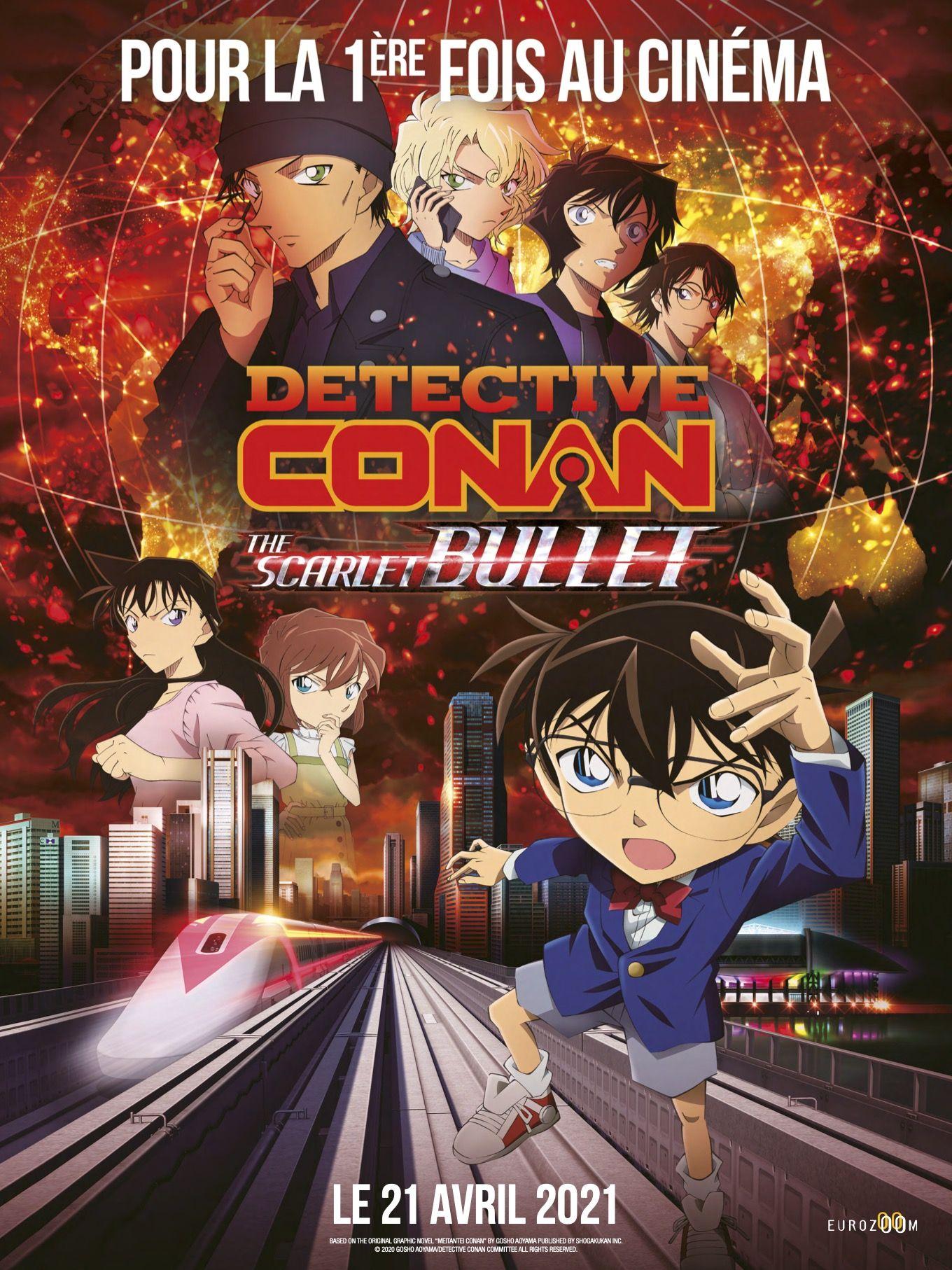Detective_Conan-film-24-affiche-fr.jpg