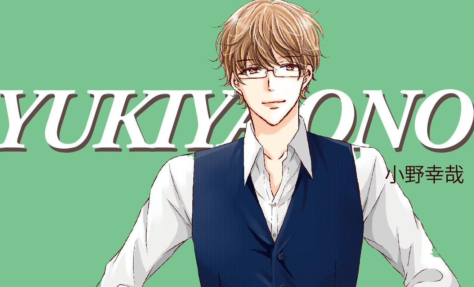 Yukiya_Ono-spin-off.jpg