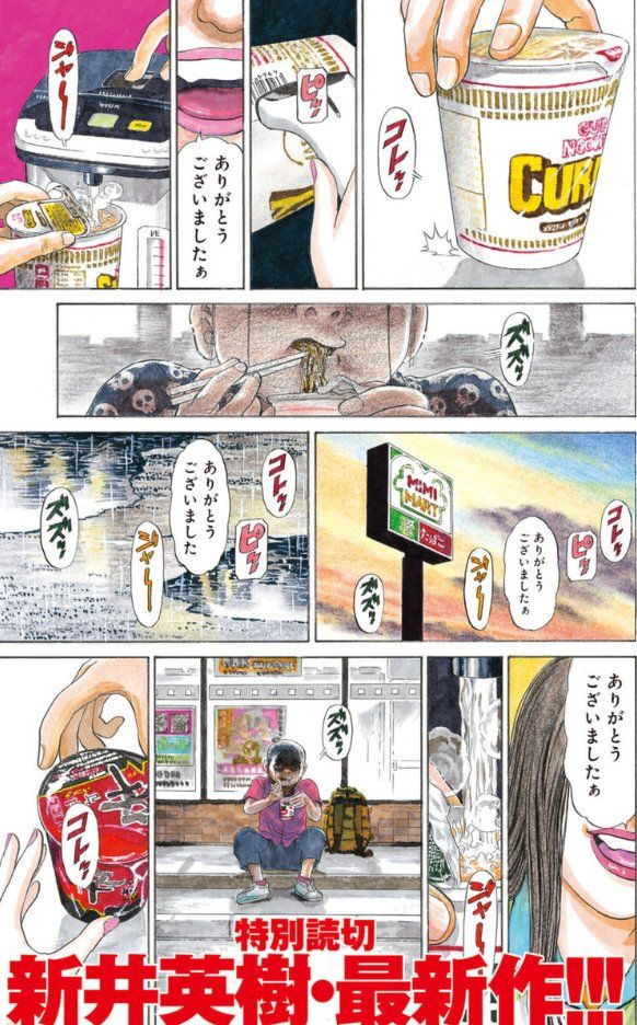 Pangea_Ne-page-1.jpg