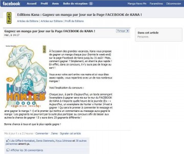 gagner des manga avec Fessbouc et Kana .facebook-kana-news_m