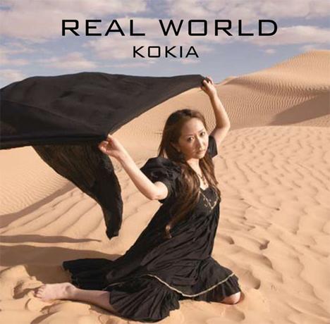 Live J-pop, J-rock .... (France, Belgique et Suisse) Kokia_real_world_mai_news2010