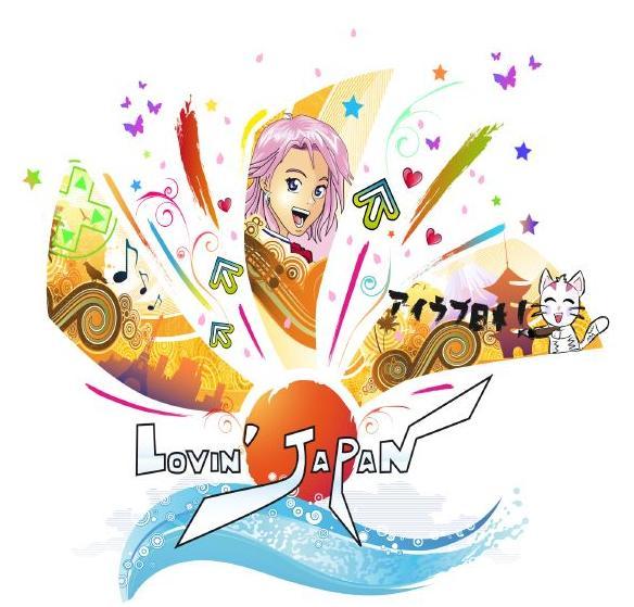 http://www.manga-news.com/public/Dossiers%20manga%201/News%202009%20(2)/news%202009%20(3)/lovin_japan_news2009.JPG