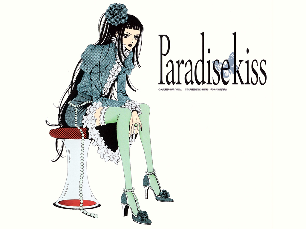 Paradise Kiss vostfr