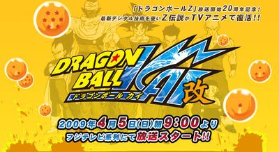 News Dragon Ball Kai sur Mangas-TV !