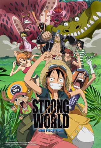 http://www.manga-news.com/public/News%202011/Mai/one-piece-strong-world.jpg