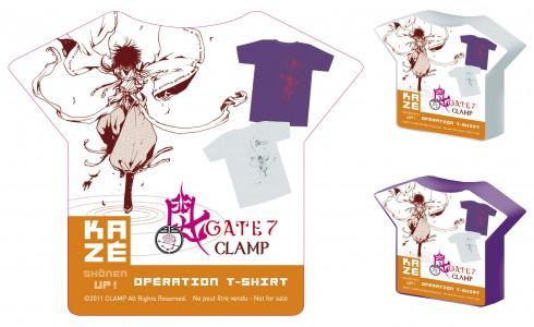 Concours de la rentrée 2012! .op-Tshirt-gate_7-kaze-manga_m