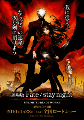 Fate Stay on Fate Stay Night   Unlimited Blade Works En Streaming   Dpstream