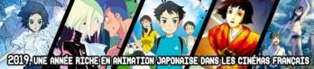 2019, une année riche en animation japonaise dans les cinémas français
