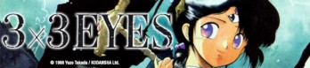 Dossier manga - 3x3 Eyes