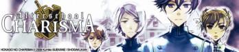 Dossier manga - Afterschool Charisma