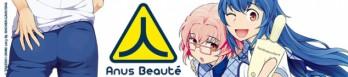 Dossier manga - Anus Beauté