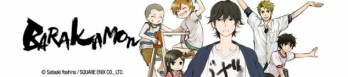 Dossier manga - Barakamon