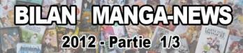 Dossier manga - Bilan Manga-News 2012 - Partie 1