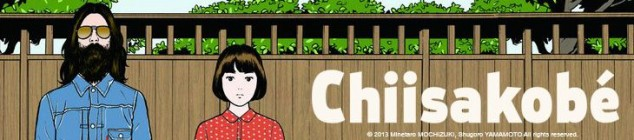 Chiisakobé