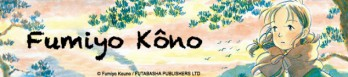 dossier mangaka - Fumiyo Kouno