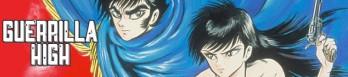 Dossier manga - Guerrilla High