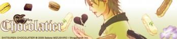 Dossier manga - Heartbroken Chocolatier