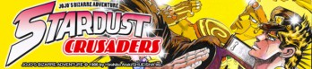 Dossier manga - Jojo's Bizarre Adventure - Stardust Crusaders